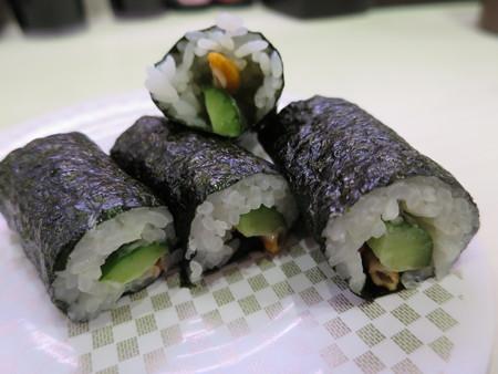 魚べい 上越高田店 柿の種 in the かっぱ巻¥108
