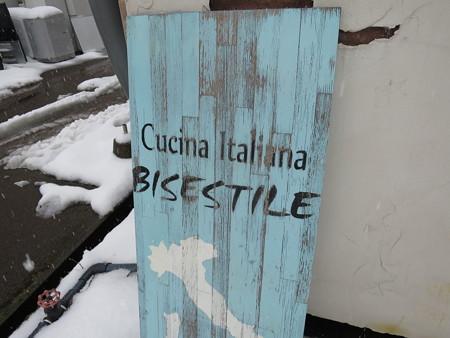 BISESTILE(ビセスティーレ) 店舗看板
