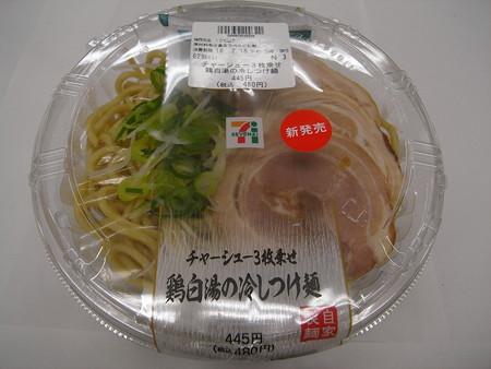 セブンイレブン チャーシュー3枚乗せ 鶏白湯の冷しつけ麺 パッケージ