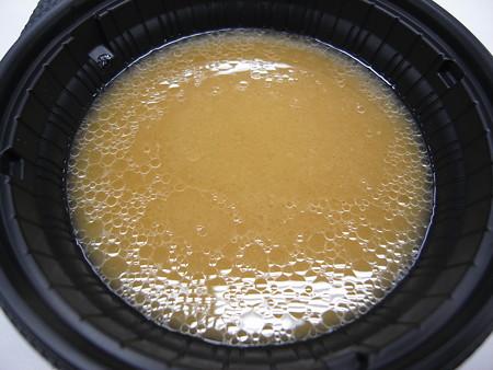 セブンイレブン チャーシュー3枚乗せ 鶏白湯の冷しつけ麺 スープアップ