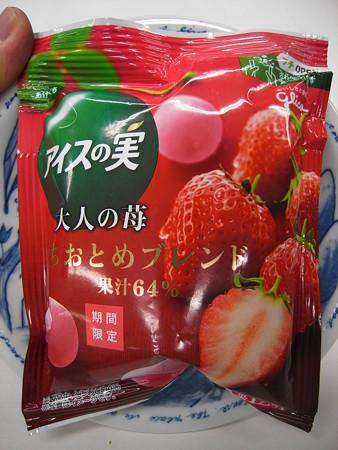 グリコ アイスの実 大人の苺(期間限定) パッケージ
