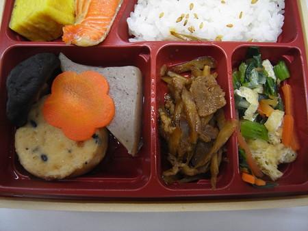 セブンイレブン 炭火焼紅鮭幕の内御膳 副菜の様子2