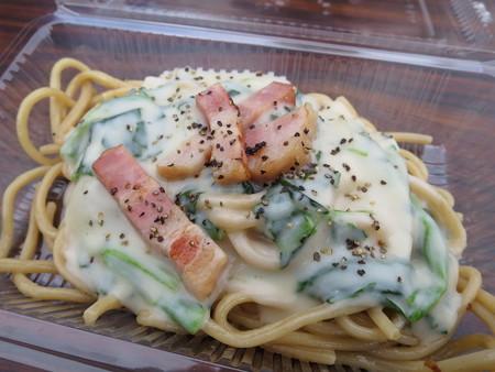 さといも麺があるじゃない会屋台 クリームパスタ風さといも麺¥300