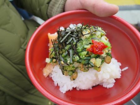 味の店 京屋台 南魚沼きりざい丼¥500