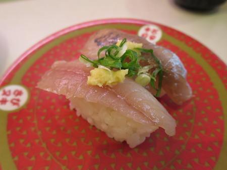 はま寿司 上越店 日本近海産 あじ¥97(平日価格)