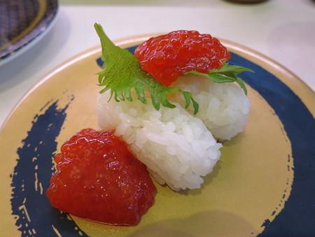 はま寿司 上越店 すじこ握り¥162