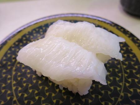 はま寿司 上越店 えんがわ¥97(平日価格)