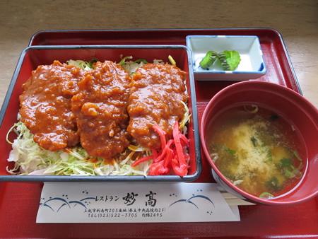 レストラン妙高 ヒレカツ重¥760