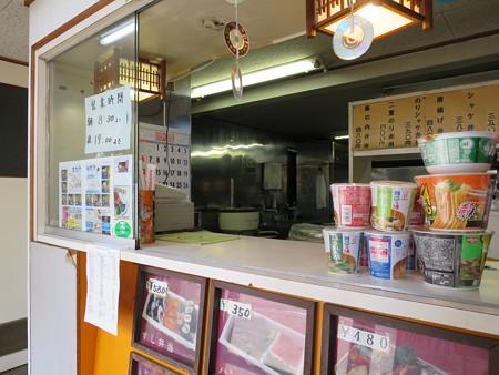 新潟あかねちゃん弁当 直江津店 店内の様子