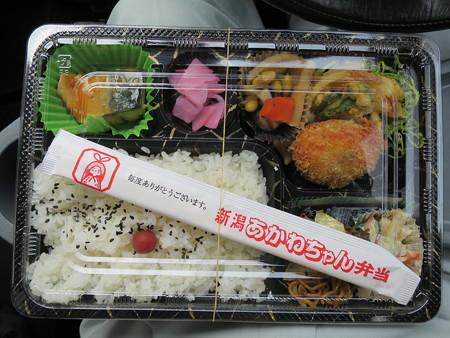 新潟あかねちゃん弁当 直江津店 あかねちゃん弁当 パッケージ