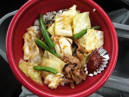 ほっともっと上越鴨島店 牛キャベ丼(ノーマル)¥390