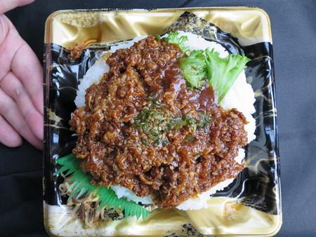 クスリのアオキ 鴨島店 メガ牛カルビ重¥430