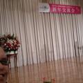 写真: 京王プラザホテルにて山野愛子着装教室イベント出演