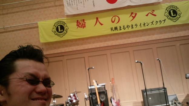 写真: プリンスホテルのパミール館にて、ビートガレージバンド出演