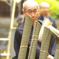 Photos: お見事!