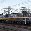 Photos: 冨田駅
