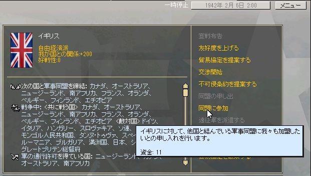 234596211_624.v1458567461.jpg