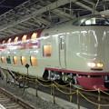 Photos: JR西日本285系「サンライズ瀬戸」