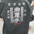 写真: 知佐さんの背中