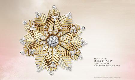 van_cleef_arpels_snowflake_clip