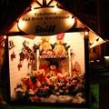 Photos: 赤レンガ倉庫 クリスマスマーケット 06