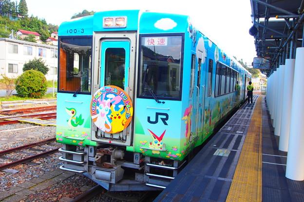 気仙沼駅 ポケモントレイン
