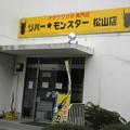 Photos: クワガタ虫の専門店