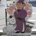 Photos: 消毒した医師
