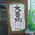Photos: 結局は上島の出番