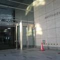 Photos: 今回(さらば)の港署はこちら、神奈川中小企業センタービルを利用。 #あ...