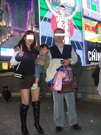 yamaichiさん家族