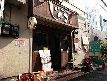武蔵野うどん じんこ@三軒茶屋(東京)