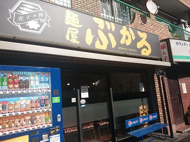 麺屋 ぶかる@武蔵新城(神奈川)