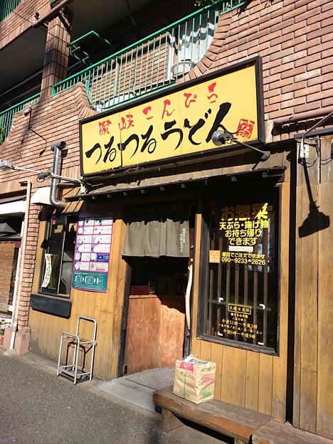 讃岐こんぴらつるつるうどん@武蔵新城(神奈川)