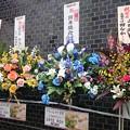 Photos: 志奈そば 田なか@末広町(東京)