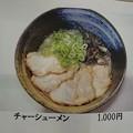 写真: 福岡物産展@東急百貨店 たまプラーザ店