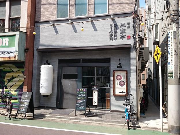 新潟 三宝亭 東京ラボ 中目黒店@中目黒(東京)