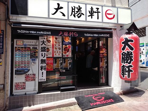 大勝軒まるいち@渋谷(東京)