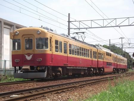 TRR10033