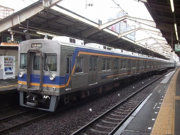写真: n6505