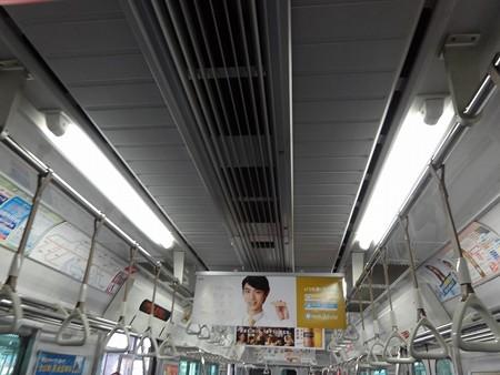 1501-天井