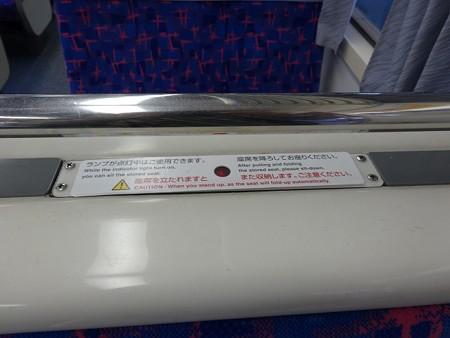 20N-補助座席プレート