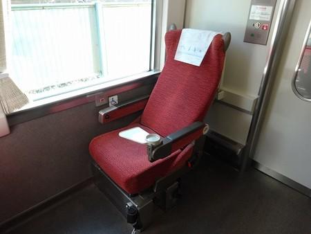 166-座席(1人)展開