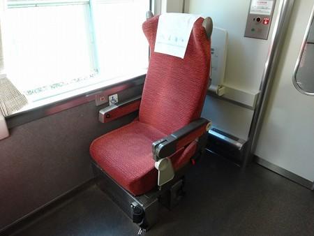 166-座席(1人)
