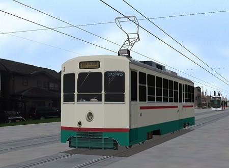 Toyama7000_3
