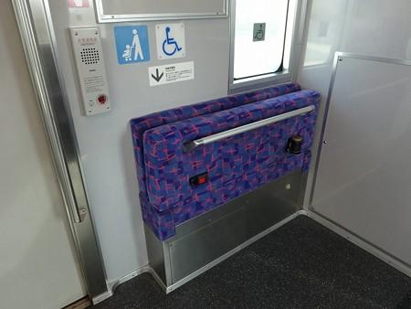 1501-補助座席