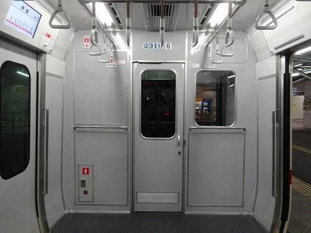 22-乗務員室仕切3