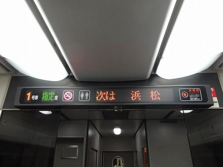 373-LED