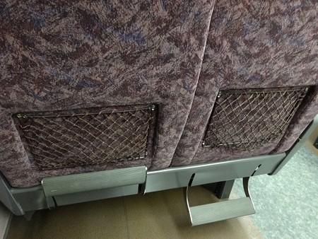 373-座席背面