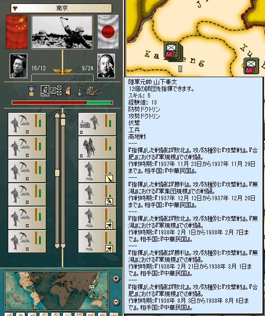 http://art17.photozou.jp/pub/496/3185496/photo/235741948_org.v1461550368.png